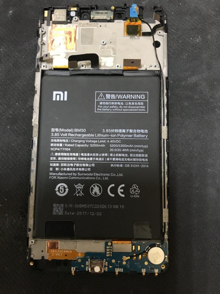 Mi max2 замена дисплея