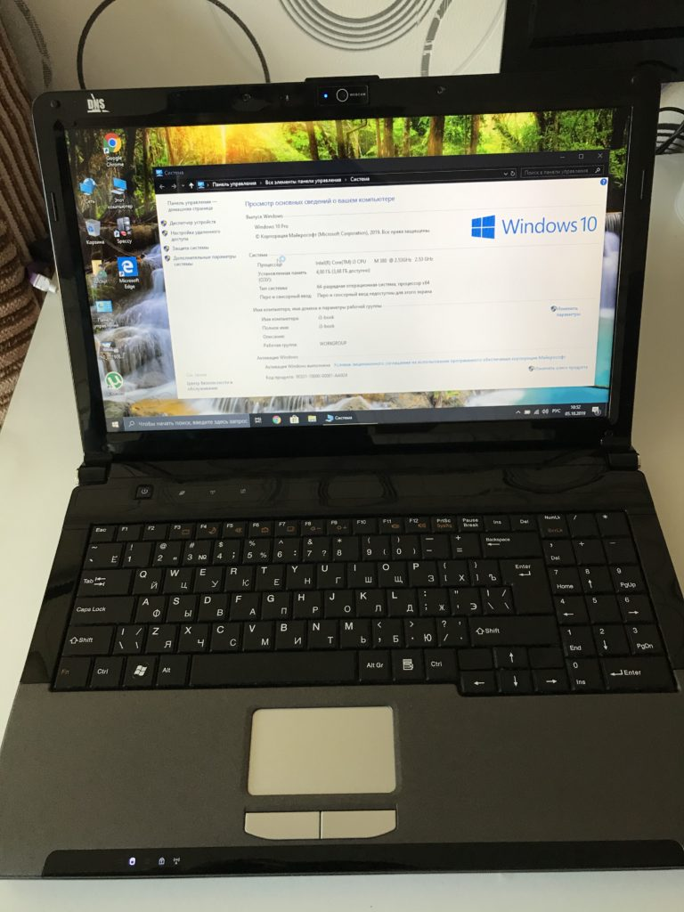Замена АКБ DNS ноутбук